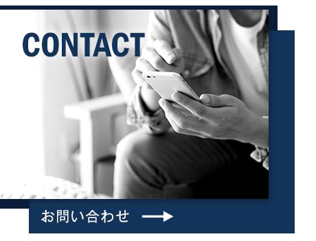 contact_half_contact